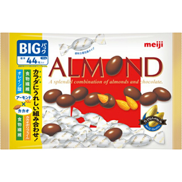 公式通販 1粒ずつ個包装されたシェアに便利なアーモンドチョコレート 明治 完全送料無料 アーモンドチョコレートビッグパック 1ケース 184g×18個入り YB