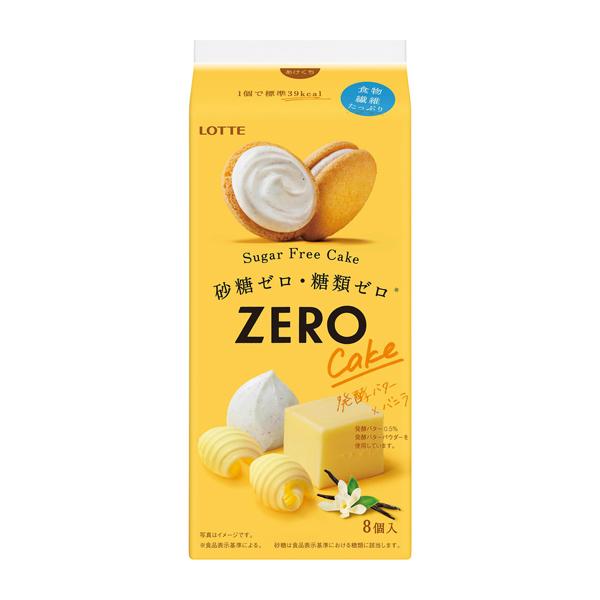 品質保証 ゼロケーキ 初売り 発酵バター×バニラ 新登場 ロッテゼロシュガーフリーケーキ 8個×5箱入り 1ケース YB