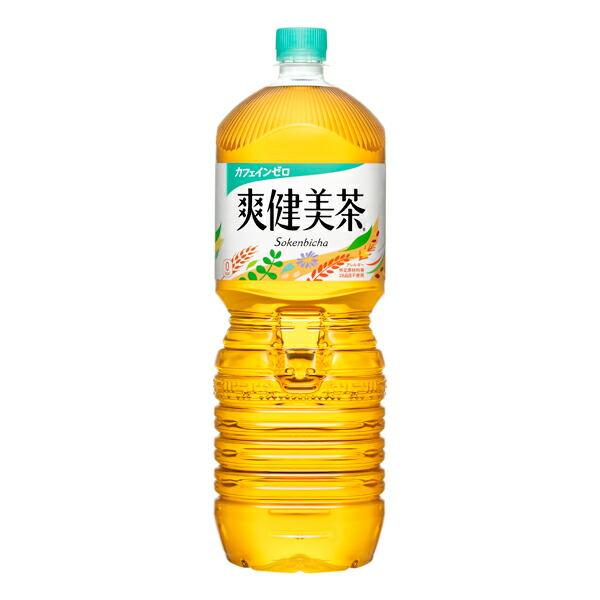 新たにブレンド 店 計17素材 カフェインゼロ 爽健美茶 2L×6本入り 特価 1ケース KR