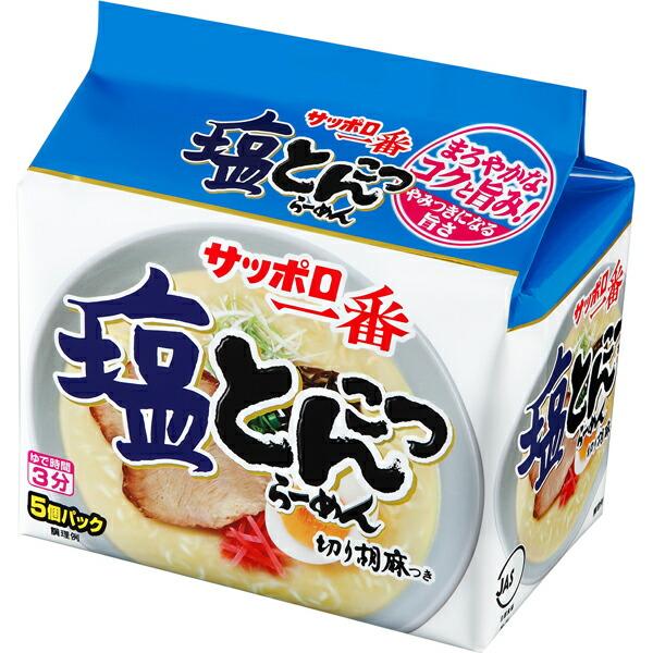 まろやかなコクとうまみがきいた 新商品 あっさり系のとんこつラーメンです サッポロ一番 塩とんこつらーめん 485g×6個入り 5個パック 高級品 1ケース KK