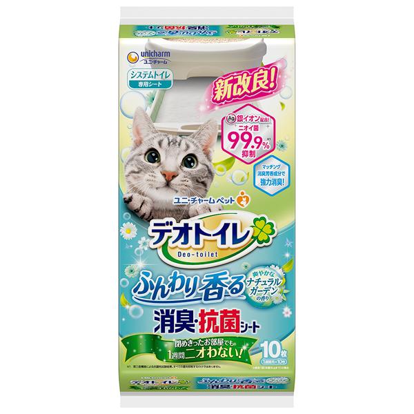 ユニ・チャームペット デオトイレ 香る消臭・抗菌シート10枚×12袋入り 1ケースJP