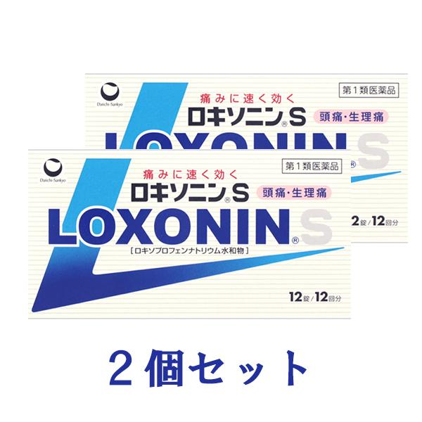 痛みに速く効く即効性とすぐれた効き目が特徴の解熱鎮痛薬です 第1類医薬品 ロキソニンS 12錠 承諾ボタンを押してください 痛み止め PL※要承諾 半額 数量限定 2個セット