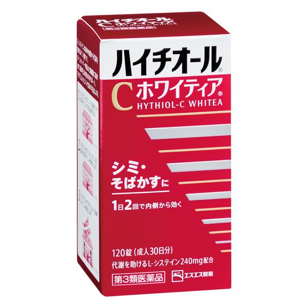 1日2回で続けやすい 内側からシミ 現金特価 そばかすを治す ハイチオールCホワイティア120錠 正規激安 第3類医薬品