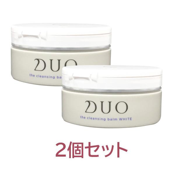 DUO ザ クレンジングバーム ホワイト 90g 2個セット