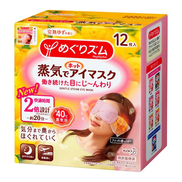 めぐりズム蒸気でホットアイマスク 完熟ゆず 12枚入×12個