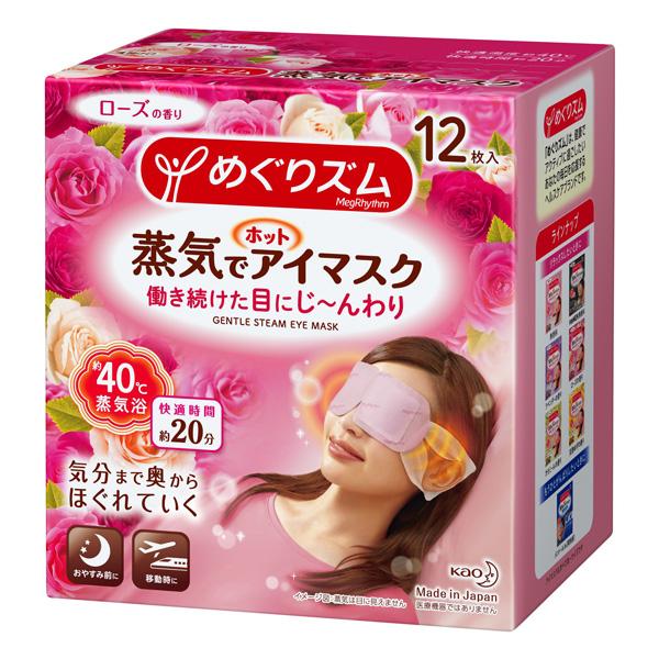 めぐりズム蒸気でホットアイマスク ローズ 12枚入×12個