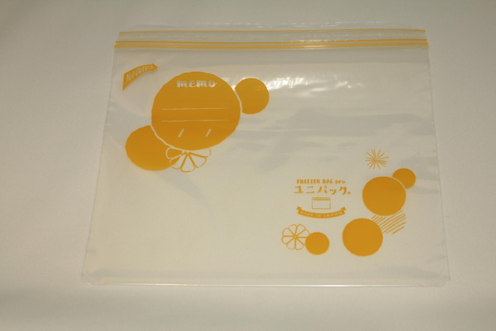 40%OFFの激安セール 日本製フリーザーバッグ 送料無料でお届けします 安心 安全 の袋で食材をおいしく保存 フリーザーバッグ M チャック付ポリ袋 10枚入 日本製 シトラス