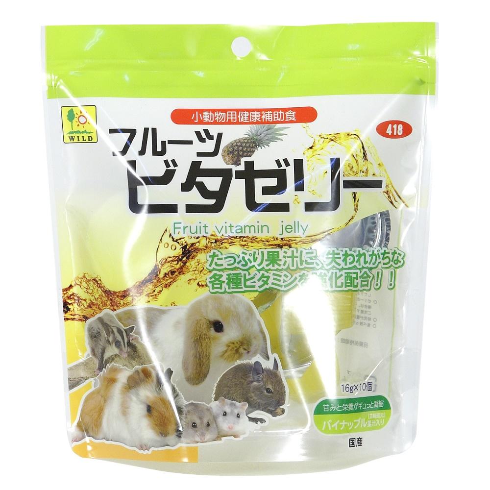 三晃商会 サンコー フルーツ・ビタゼリー  (16g×10ヶパック)