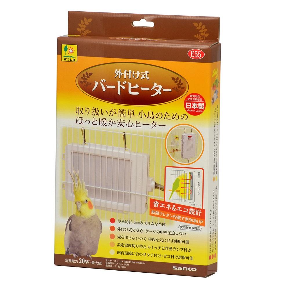 三晃商会 サンコー バードヒーター 期間限定今なら送料無料 希望者のみラッピング無料 外付け式