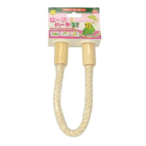 当店は最高な サービスを提供します 三晃商会 サンコー 37 ロープパーチ 日本最大級の品揃え