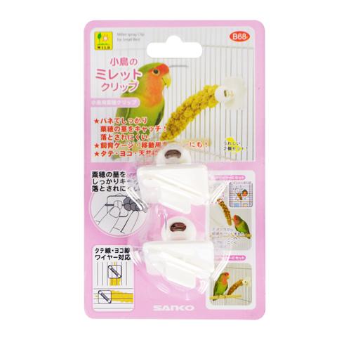 三晃商会 サンコー 小鳥のミレットクリップ(粟の穂、菜差し、鳥)