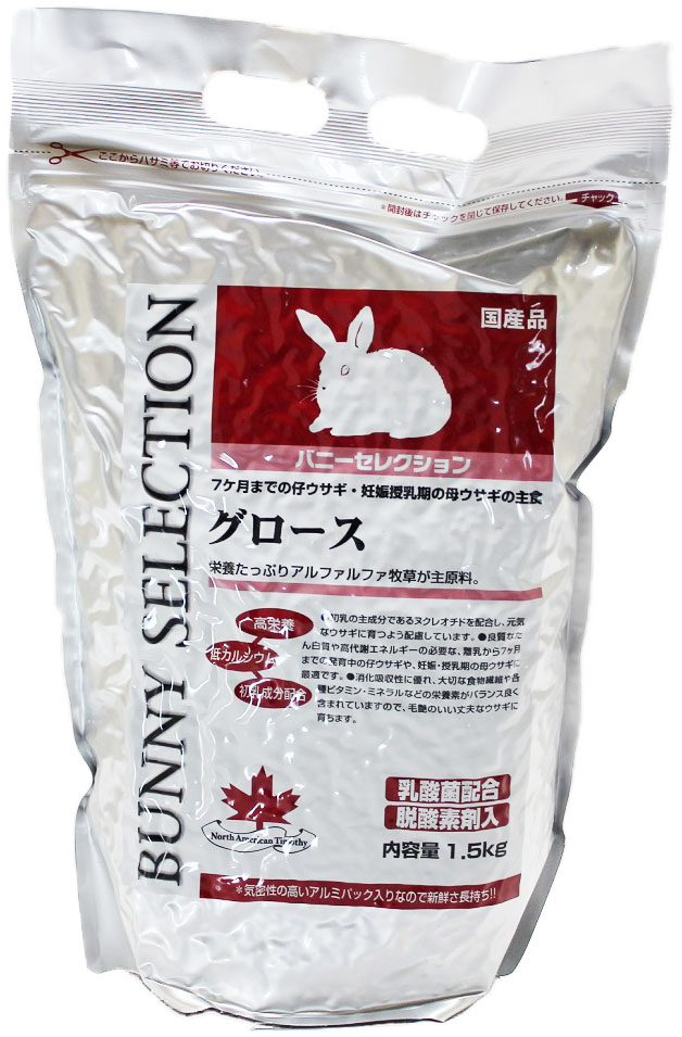 イースター バニーセレクション グロース 1.5kg(うさぎ、こども、餌、ペレット、バニセレ)