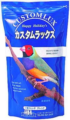 ピーツー・アンド・アソシエイツ カスタムラックス 小型フィンチ 0.83L [鳥 フード、餌 、フード 、えさ 、とり 、エサ 、ハッピーホリデイ]