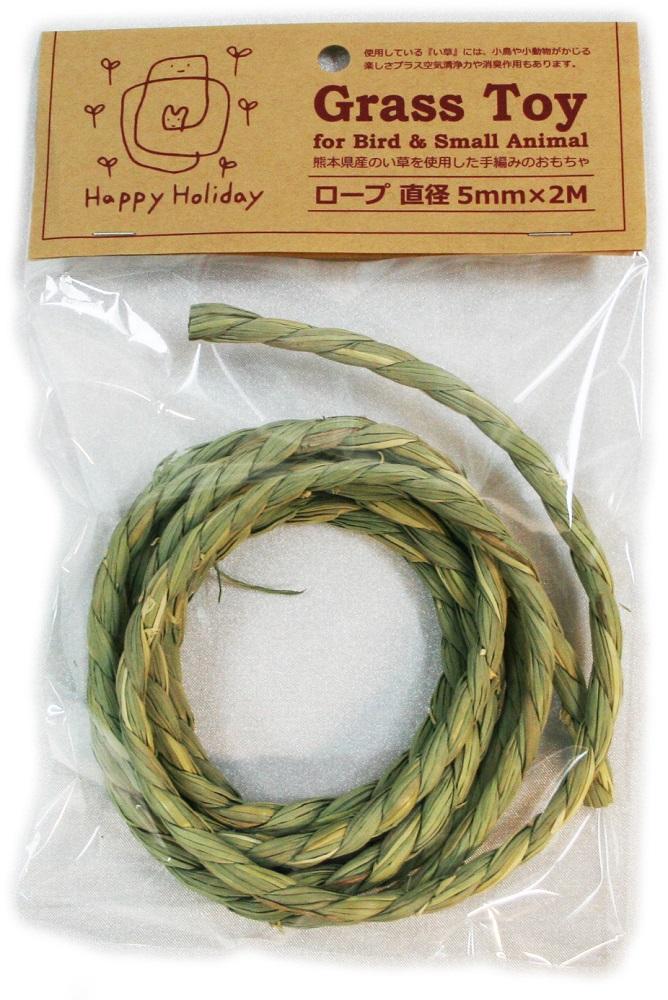 ピーツー アンド アソシエイツ Grass Toy 店 グラストイ ロープ 鳥 おもちゃ ハッピーホリデイ 激安超特価 い草 直径5mm×2M