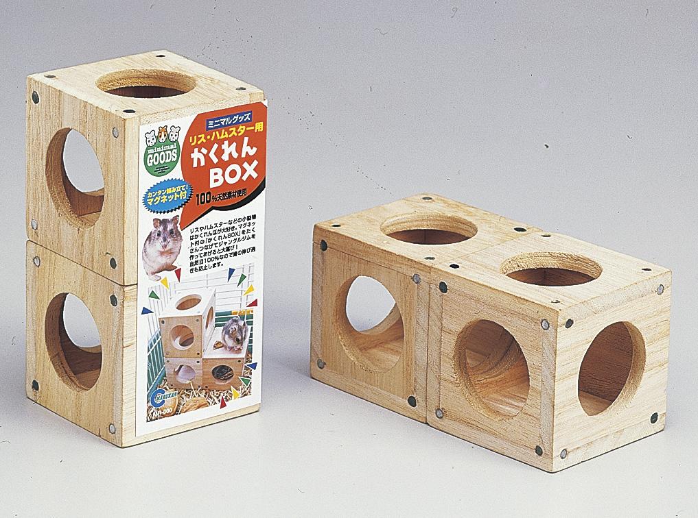 マルカン かくれんBOX 2個入り 倉 木製 海外限定 おもちゃ ハムスター