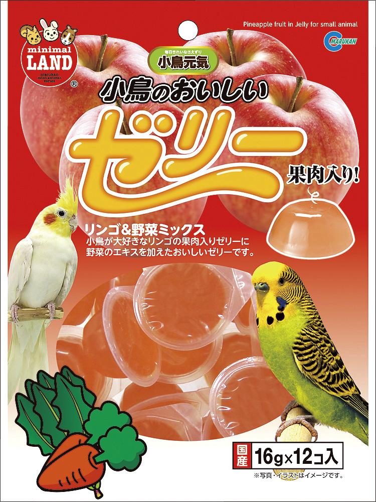 マルカン 激安 小鳥のおいしいゼリー 16g×12 爆売りセール開催中