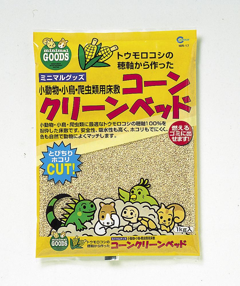 マルカン コーンクリーンベッド ●日本正規品● 900g 床材 超激得SALE 小動物