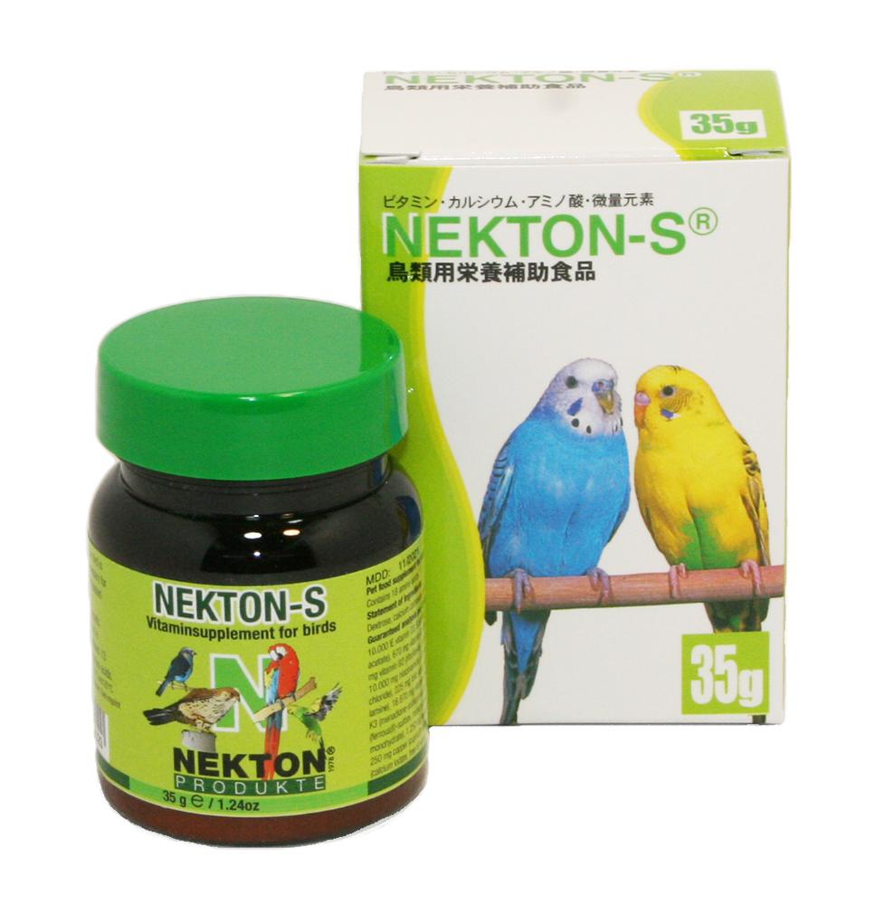 ネクトン ネクトンS 35g 鳥 定番キャンバス バーゲンセール サプリメント
