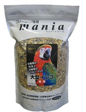 黒瀬ペットフード mania 信憑 マニア 大型インコ 3L 鳥 フード えさ エサ 餌 とり 販売期間 限定のお得なタイムセール