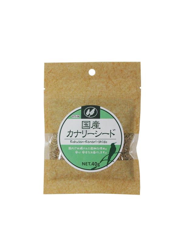 黒瀬ペットフード 国産 カナリーシード 40g KTS-06 正規店 新品