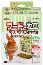 訳あり GEX 買い取り フードと牧草DXBOX 固定式