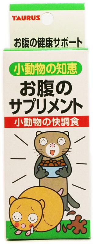 トーラス お腹のサプリメント小動物の快調食 1g×10包