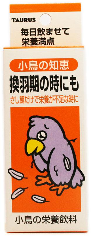 トーラス 贈物 換羽期の時にも小鳥の栄養飲料 30ml 年中無休