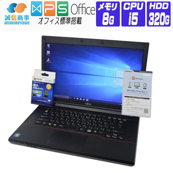 【中古】 ノートパソコン 中古 パソコン Windows 10 オフィス付き 富士通 A573 第3世代 Core i5 2.70G メモリ:8G HD:320G Win7リカバリ DVD HDMI 無線LANアダプタ