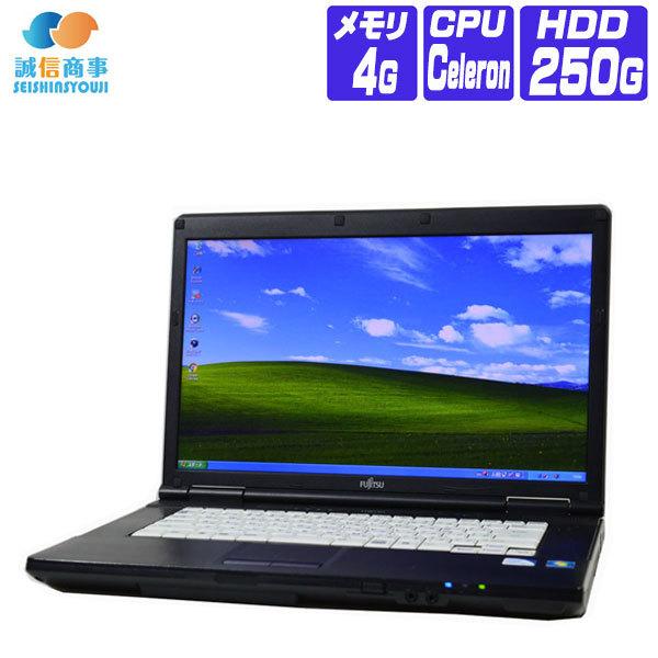 【中古】 ノートパソコン 中古 パソコン Windows XP Professional 富士通 LIFEBOOK A561 15.6 HD Celeron 1.60G メモリ:4GB HDD:250GB DVDマルチ DtoD リカバリディスク作成 無線LAN非搭載