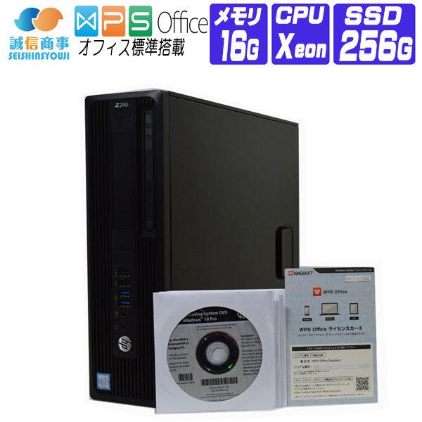 【中古】 デスクトップパソコン 中古 パソコン Windows 10 オフィス付き SSD 搭載 HP Z240 SFF 第6世代 Xeon E3 1225 v5 3.3G メモリ 16G SSD 256G NVIDIA Quadro K420 Win10/Win7 リカバリディスク付属