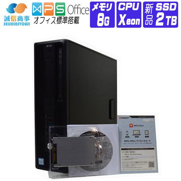 【中古】 デスクトップパソコン 中古 パソコン Windows 10 オフィス付き 新品 SSD 搭載 HP Z240 SFF 第6世代 Xeon E3 1225 v5 3.3G メモリ 8G SSD 2TB NVIDIA Quadro K420 Win10/Win7 リカバリディスク付属