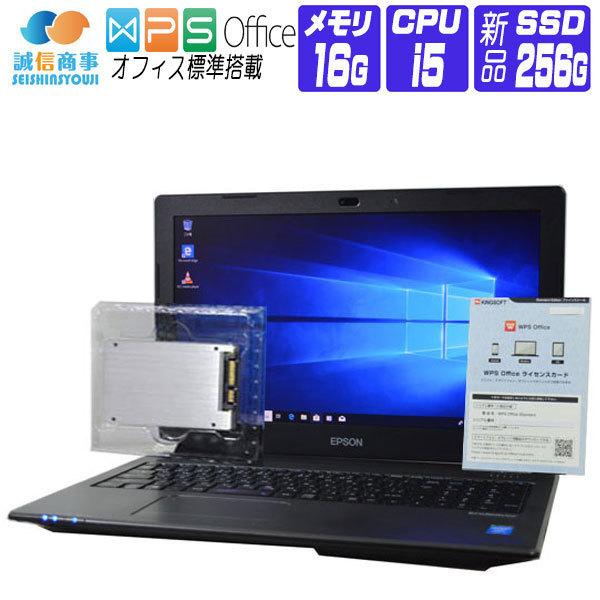 【中古】 ノートパソコン 中古 パソコン Windows 10 オフィス付き 新品 SSD 換装 EPSON Endeavor NJ3900E 15.6 HD 第4世代 Core i5 2.50G メモリ 16G SSD 256G Webカメラ テンキー DVDマルチ