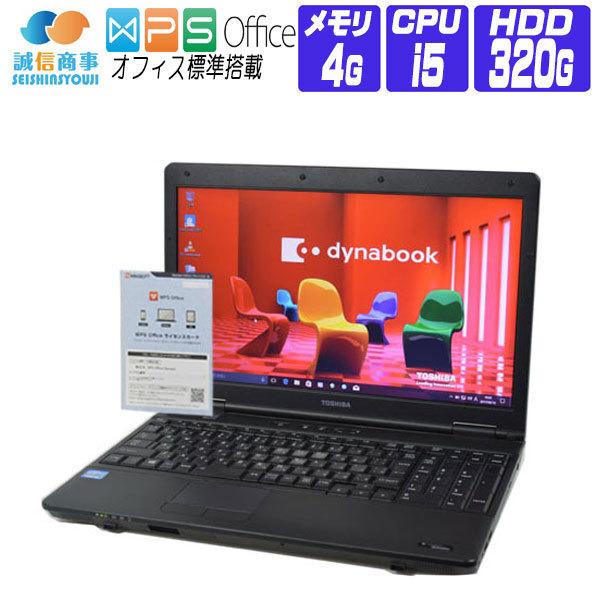 【中古】 ノートパソコン 中古 パソコン Windows 7 オフィス付き 東芝 dynabook Satellite B552 15.6 HD 第3世代 Core i5 2.5G メモリ 4G HDD 320G テンキー DtoD DVDROM 無線LAN非搭載