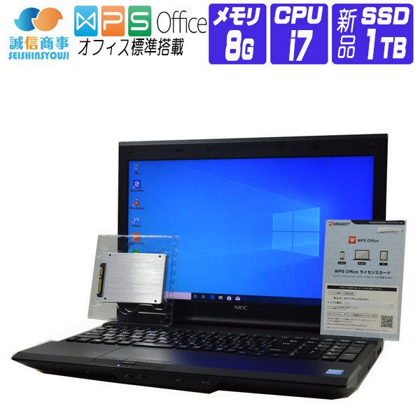 【中古】 ノートパソコン 中古 パソコン Windows 10 オフィス付き 新品 SSD 換装 NEC VersaPro VD-H 第4世代 Core i7 2.9G 15.6 HD メモリ 8G SSD 1TB テンキー DVDマルチ HDMI USB3.0 Bluetooth