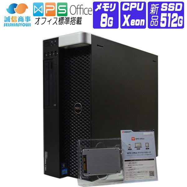 【中古】 デスクトップパソコン 中古 パソコン Windows 7 新品 SSD 換装 DELL Precision Workstation T3600 Xeon 2.8G メモリ 8G SSD 512G + HDD 1TB NVIDIA Quadro 2000