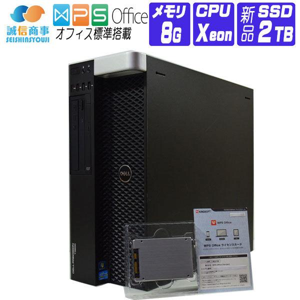 Windows 7 卸直営 新品 SSD 換装 DELL Precision Workstation T3600 Xeon テレビで話題 2.8G メモリ 8G 2TB 1TB デスクトップパソコン NVIDIA パソコン Quadro 2000 + HDD 中古
