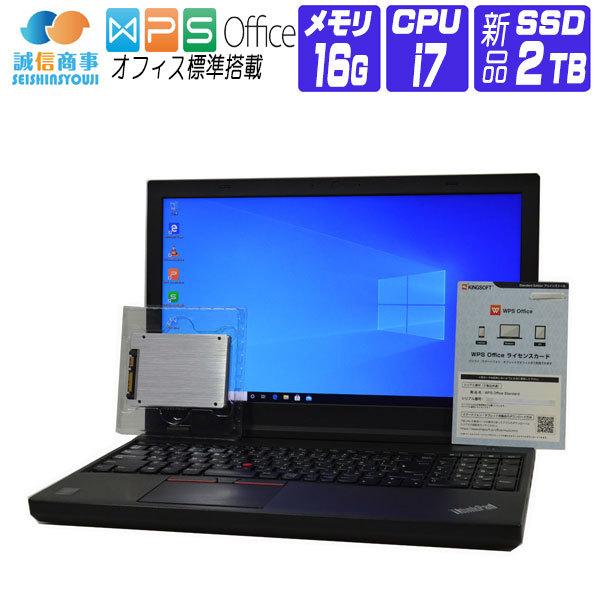 【中古】 ノートパソコン 中古 パソコン Windows 10 オフィス付き 新品 SSD 換装 Lenovo W541 Workstation FullHD 第4世代 Core i7 2.5G メモリ 16G SSD 2TB Bluetooth Quadro K1100M