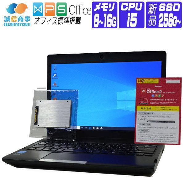 新品 SSD 256G ~ 東芝 Rシリーズ dynabook モバイル 型番おまかせ 13.3型 第4世代 Core 新登場 i5 以上 メモリ 新色 パソコン オフィス付き Windows マウス 8GB 中古 オプション選択式 光学ドライブ USB WiFi 10 ドライブなし HD液晶 ノートパソコン Webカメラ