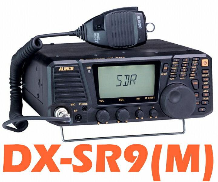 DX-SR9(M)@アルインコ(ALINCO) アマチュア無線HFトランシーバー オールモード