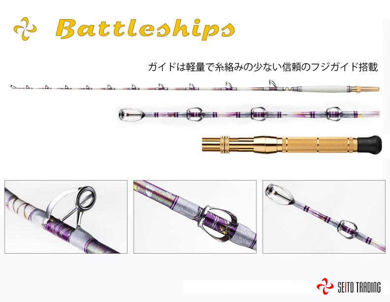総糸巻 バトルシップス 深海 205-400号 キンメ アコウ 大物 Battleships シャイニーパープル