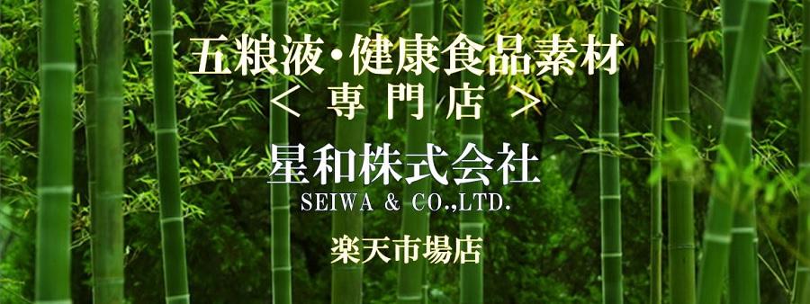 SEIWA:日本唯一の「五粮液」正規代理店。安心&お手頃価格でご提供!