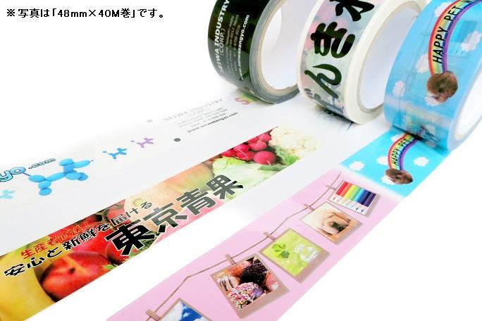 ドリームテープ 18mm×40M 200巻