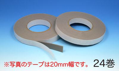構造用両面テープ 20G(グレー) 10mm幅×8m巻 24巻