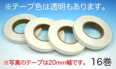 構造用両面テープ 10W(白)/10T(透明) 15mm幅×16m巻 16巻