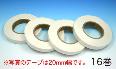 構造用両面テープ 025W(白) 15mm幅×33m巻 16巻