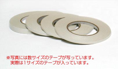 強力両面テープ マルチタイプ業務用 30mm幅×50m巻 20コ入