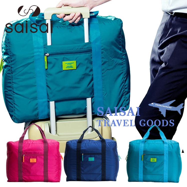 72f25abf8356 キャリーオンバッグ折りたたみバッグ旅行大容量トラベルバッグ軽量レディースメンズ旅行バッグ折り畳み