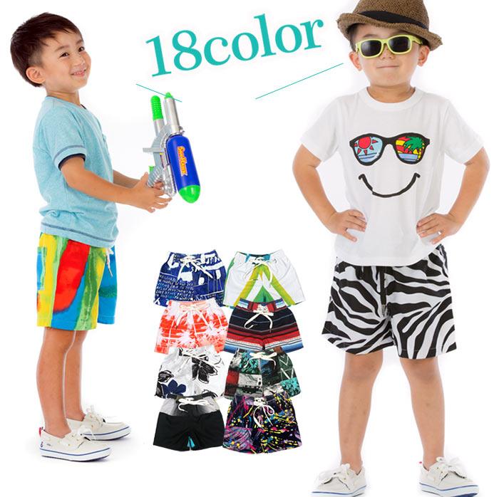 かっこいい!幼稚園の男児のキッズ水着のおすすめを教えて!【予算2,000円】