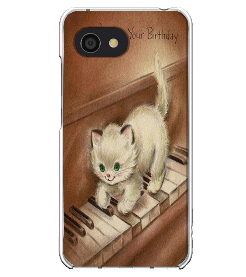 AQUOS R2 爆買い送料無料 compact専用定形外発送 送料無料 compact専用 誕生日 ネコ ピアノ キャラクター かわいい 音楽 SH-M09 803SH 売却 楽器 アンティーク調 子猫