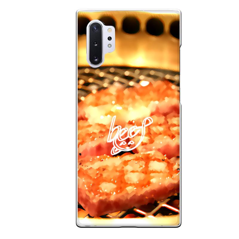 Galaxy Note10+専用定形外発送 送料無料 Note10+専用 ビーフ お肉 焼肉 焼き目 新品未使用 網焼き リアル 牛肉 こんがり かわいい かっこいい 可愛い 開催中 おしゃれ beef